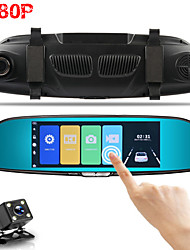 cheap -V37 1080p HD Car DVR 170 Degree Wide Angle 7 inch Dash Cam with Car Recorder