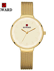 cheap -Women's Quartz Watches Casual Fashion White Blue Gold Alloy Chinese Quartz Rose Gold White Purple Cute Creative New Design 30 m 1 pc Analog