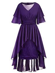 cheap -Audrey Hepburn Retro Vintage 1950s Wasp-Waisted Dress Masquerade Women's Chiffon Cotton Costume Black / Purple / Green Vintage Cosplay Party