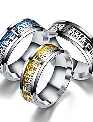 cheap -Men's Women's Band Ring Ring Tail Ring 1pc Gold Black Blue Titanium Steel Circular Vintage Basic Fashion Gift Jewelry