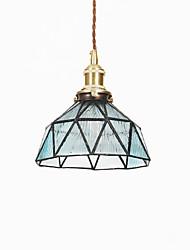 cheap -1-Light 20 cm Adjustable Flush Mount Lights Glass Glass Novelty Electroplated Retro / Traditional / Classic 110-120V / 220-240V