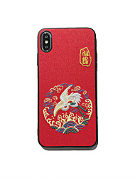 cheap -Case For Huawei Applicable to Huawei P20 Anti-fall Mobile Phone Case P30 Embroidery Relief Mate20 Chinese Style Nova3i Palace Style Silicone P20 Pro/P30 Pro/Mate20 Pro Personality Fabric