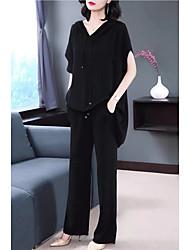 abordables -Femme Bohème / Sophistiqué Sweat à capuche - Couleur Pleine / Perle, Découpé / Fendu Pantalon