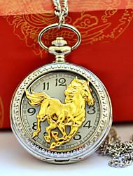 Недорогие -Муж. Карманные часы Кварцевый Старинный С гравировкой Творчество Новый дизайн Аналого-цифровые Винтаж - Золотой