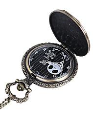 cheap -Men's Pocket Watch Quartz Vintage Style Casual Watch Cool Analog - Digital Vintage - Black
