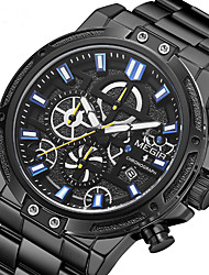 cheap -Megir men's watch versatile sports business timing luminous steel band quartz men's watch 2108