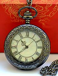 Недорогие -Муж. Карманные часы Кварцевый Старинный Черный / Серебристый металл Повседневные часы Cool Аналоговый Винтаж - Черный Серебряный