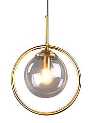 cheap -1-Light HEDUO 24 cm Flush Mount Pendant Light Glass Glass Sputnik Painted Finishes Modern 110-120V / 220-240V