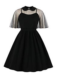 cheap -Audrey Hepburn Retro Vintage 1950s Dress Masquerade Women's Tulle Costume Black / Yellow / Beige Vintage Cosplay Party Sleeveless