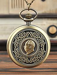 Недорогие -Муж. Карманные часы Кварцевый Старинный С гравировкой Новый дизайн Cool Аналого-цифровые Винтаж - Бронзовый