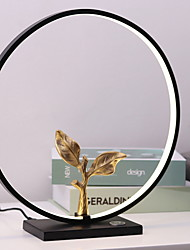 Недорогие -Настольная лампа Новый дизайн Художественный / С цветами Назначение Спальня / В помещении Металл 220 Вольт