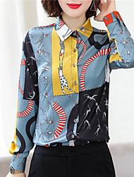 Недорогие -Жен. С принтом Рубашка Шинуазери (китайский стиль) Контрастных цветов Цвет радуги
