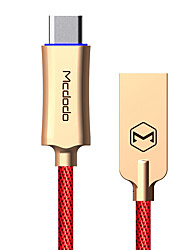 cheap -MCDODO Knight Series Auto Disconnect Quick Charge 3.0 Type-C USB Data Cable