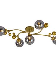 cheap -JSGYlights 5-Light Industrial Flush Mount Lights Ambient Light Painted Finishes Metal Glass New Design 110-120V / 220-240V