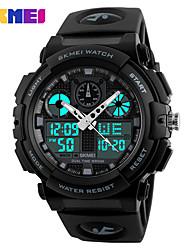 Недорогие -SKMEI Муж. электронные часы Цифровой силиконовый 30 m Защита от влаги Новый дизайн ЖК экран Аналого-цифровые На открытом воздухе Мода - Золотой + черный Черный / Синий Черный / серый