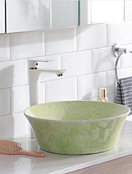 cheap -Bathroom Sink Contemporary - Jade Bowl Vessel Sink