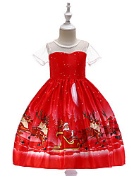 cheap -Ball Gown / Princess Knee Length Flower Girl Dress - Tulle / Poly&Cotton Blend Short Sleeve Jewel Neck with Bow(s) / Lace / Pattern / Print / Formal Evening