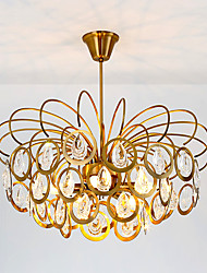 cheap -HEDUO 5-Light 40 cm Chandelier Metal Electroplated Modern 110-120V / 220-240V