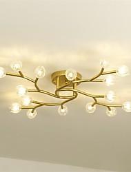 cheap -16 Bulbs QIHengZhaoMing 80 cm Flush Mount Lights Metal Glass Painted Finishes Traditional / Classic 110-120V / 220-240V / G9