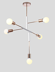 cheap -5-Light Nordic Style Molecules Chandelier With 5 Lights Fixture Flush Mount Modern Living Room Dining Room Bedroom Pendant Lights