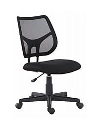 abordables -Moderne Chaises de bureau Siège réglable Bureau de maison