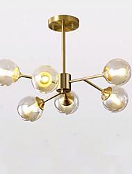 Недорогие -QIHengZhaoMing 6-Light 60 cm Потолочные светильники Металл Стекло Спутник Латунь Северный стиль 110-120Вольт / 220-240Вольт