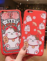 cheap -Case For Apple iPhone XS / iPhone XR / iPhone XS Max/ 7 8plus/6splus/6s Pattern Back Cover 3D Cartoon TPU