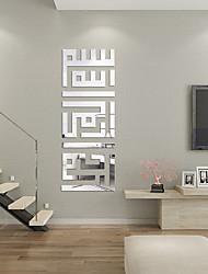 cheap -3D Acrylic Mirror Wall Stickers Art Wall Decor Stickers Home Decor Living Room Mirrored Decorative Sticker