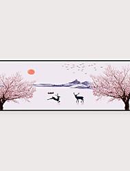 cheap -Framed Art Print Framed Set - Landscape Animals PS Photo Wall Art