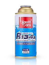 Недорогие -r134a практические автомобильные аксессуары охлаждающий агент фильтр для воды для автомобильного кондиционера охлаждения соды