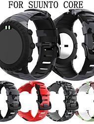 Недорогие -Ремешок для часов для SUUNTO CORE Suunto Спортивный ремешок / Классическая застежка силиконовый Повязка на запястье