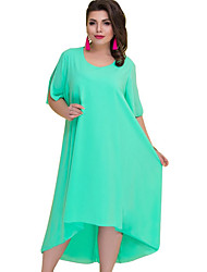 cheap -Women's Plus Size Swing Dress - Short Sleeve Solid Colored Blue Green Navy Blue XL XXL XXXL XXXXL