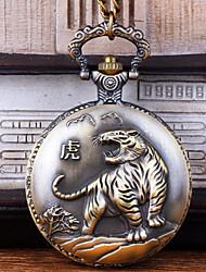 cheap -Men's Pocket Watch Quartz Vintage Style Bronze Creative New Design Casual Watch Analog - Digital Casual - Bronze