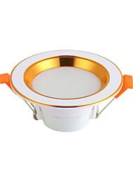cheap -LED Integrated Down Light Under Cabinet Lighting Embedded Hole Light Sky Lantern 7w Down Light