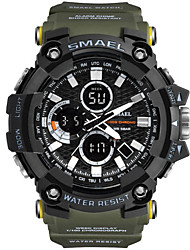 cheap -SMAEL Men's Sport Watch Digital Sporty Rubber Black / Blue / Red 30 m Military LED Light Stopwatch Analog - Digital Outdoor - Black Black / White Black / Blue One Year Battery Life / Maxell CR2025