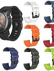 Недорогие -smartwatch группа для garmin fenix 2 / d2 bravo / fenix 2 спорт группа мода мягкий силиконовый ремешок