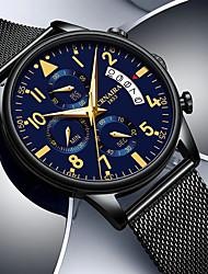 cheap -Men's Steel Band Watches Quartz Stainless Steel Genuine Leather Black Day Date Analog Elegant Minimalist - Black Gold / Blue Black / Blue
