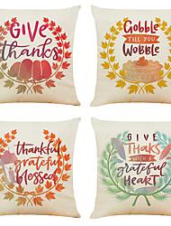 Недорогие -набор из 4-х благодарных льняных квадратных декоративных наволочек диванных чехлов 18х18