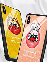 cheap -Samsung used in S10/S10 Plus 12 zodiac S9/S9 Plus four-side anti-drop S8/S8 Plus Rear Half Pack Cartoon Phone Case