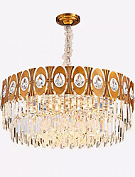 cheap -12 Bulbs QIHengZhaoMing 60 cm Chandelier Metal Electroplated Modern 110-120V / 220-240V