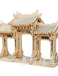 Недорогие -3D пазлы Наборы для моделирования Деревянные игрушки Китайская архитектура Веселье 1 pcs Классика Детские Игрушки Подарок