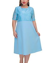cheap -Women's Daily Wear Basic Sheath Dress - Solid Colored Blue Red XL XXL XXXL XXXXL