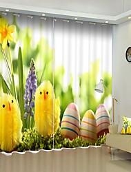 cheap -Hand Made Chicken Digital Printing 3D Curtain Shading Curtain High Precision Black Silk Fabric High Quality Curtain