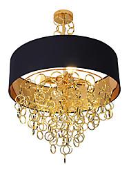 Недорогие -UMEI™ 4-Light 60 cm Защите для глаз / Творчество / Новый дизайн Люстры и лампы Металл Ткань Спутник / Барабан / Стиль Ампир (завышенная) Электропокрытие LED / Северный стиль 110-120