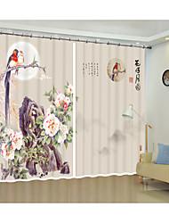 Недорогие -классический ветровое стекло haoyuan цифровая печать 3d занавес тень занавес высокой точности черный шелк ткань высокого качества первоклассный оттенок спальня гостиная занавес