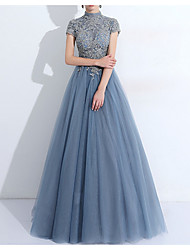 cheap -A-Line High Neck Floor Length Tulle Vintage / Blue Quinceanera / Prom Dress with Pleats / Appliques 2020