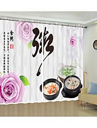 cheap -Creative Digital Printing of Chinese Food Congee 3D Curtain Shading Curtain High Precision Black Silk Cloth High Quality First-class Shading Curtain