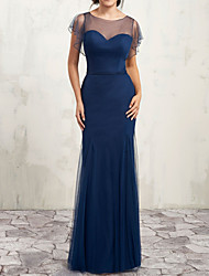 cheap -Sheath / Column Jewel Neck Floor Length Chiffon Bridesmaid Dress with Buttons