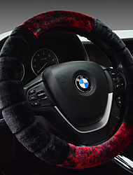 cheap -Car winter steering wheel set short plush put set fashion men and women general velvet autumn winter warm set cloth set