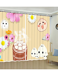 cheap -Food Cage Bag Digital Printing Creative 3D Curtain Shade Curtain High Precision Black Silk Fabric High Quality First Class Shade Curtain